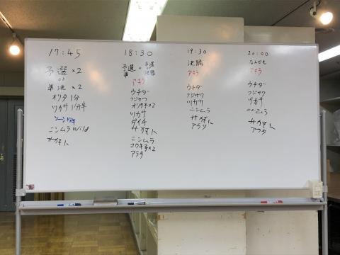 dai8-2.jpg