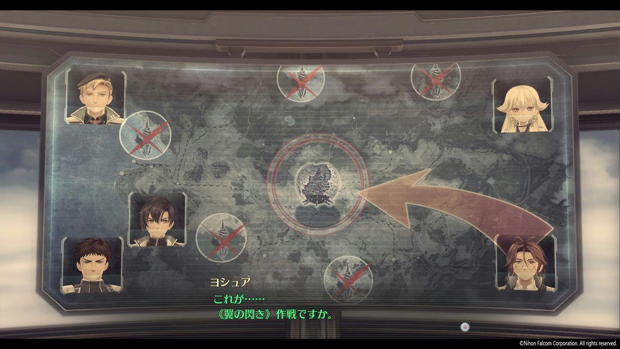 英雄伝説 閃の軌跡IV -THE END OF SAGA-_17-3