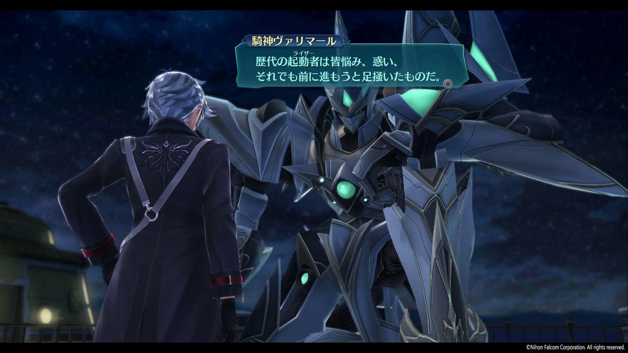 英雄伝説 閃の軌跡IV -THE END OF SAGA-_17-6