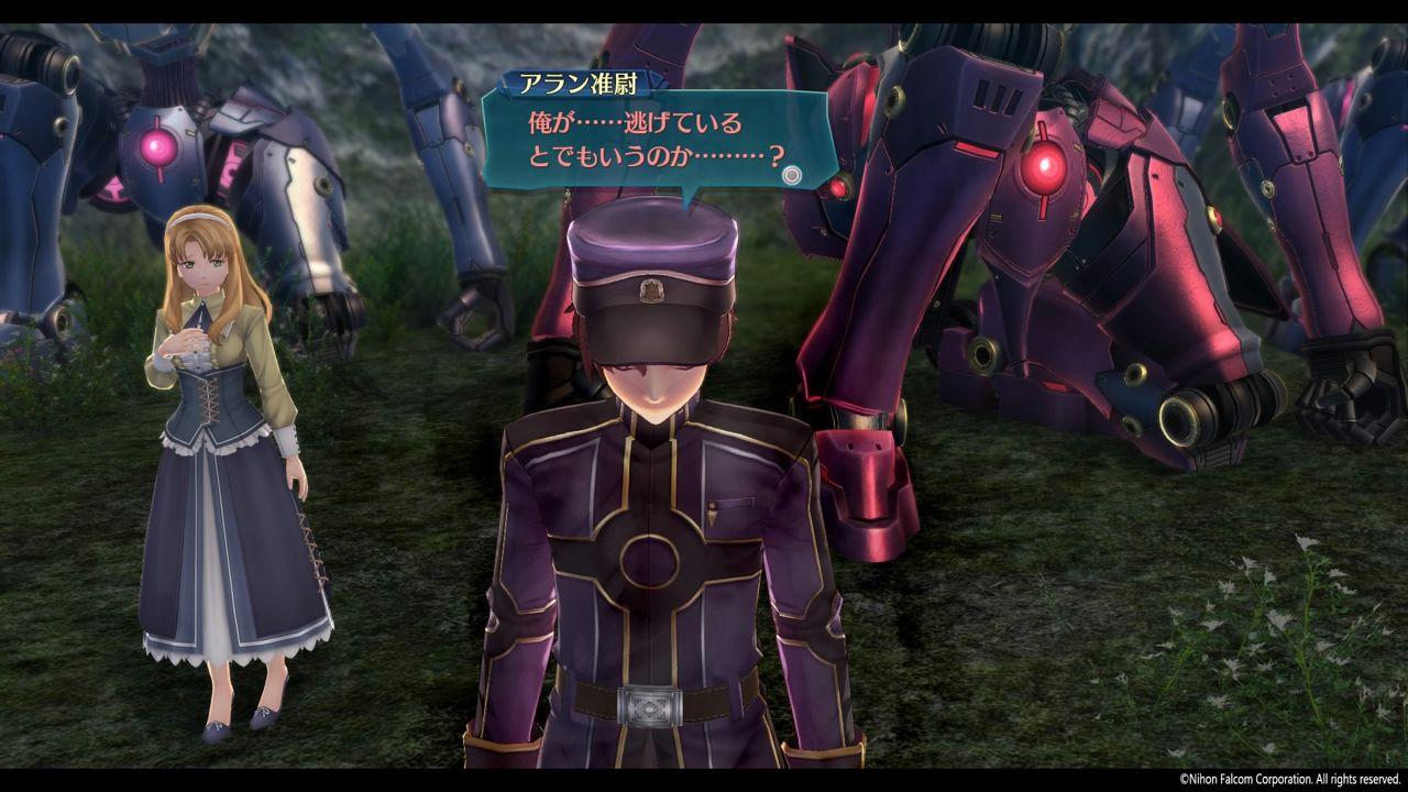 英雄伝説 閃の軌跡IV -THE END OF SAGA-_18-1
