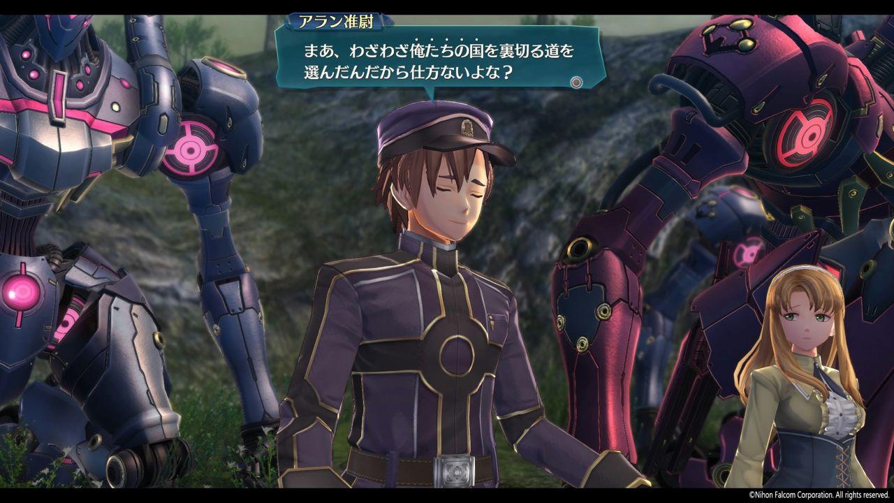 英雄伝説 閃の軌跡IV -THE END OF SAGA-_18-5