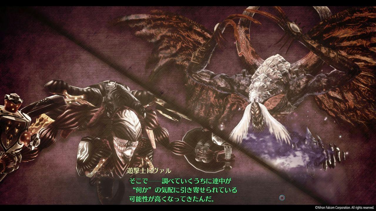 英雄伝説 閃の軌跡IV -THE END OF SAGA-_18-6