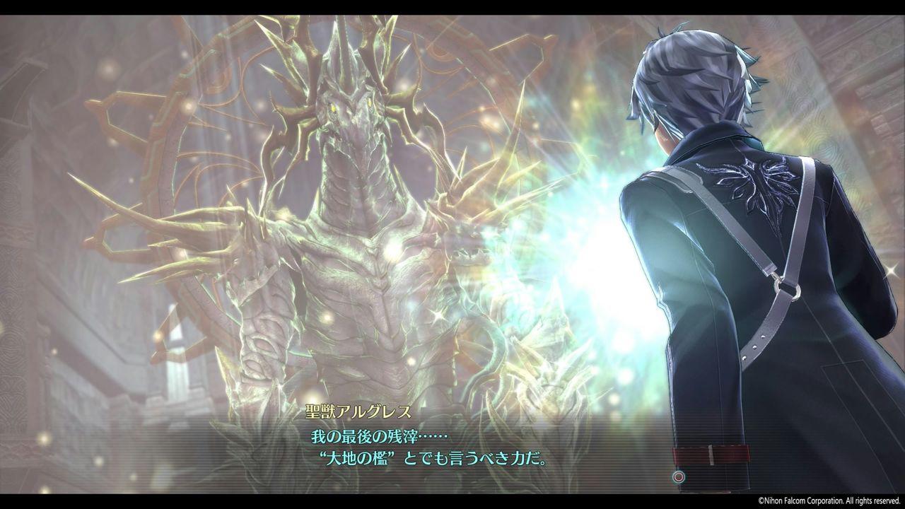 英雄伝説 閃の軌跡IV -THE END OF SAGA-_18-8