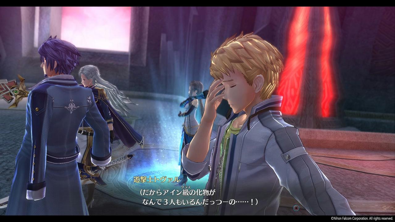 英雄伝説 閃の軌跡IV -THE END OF SAGA-_19-4