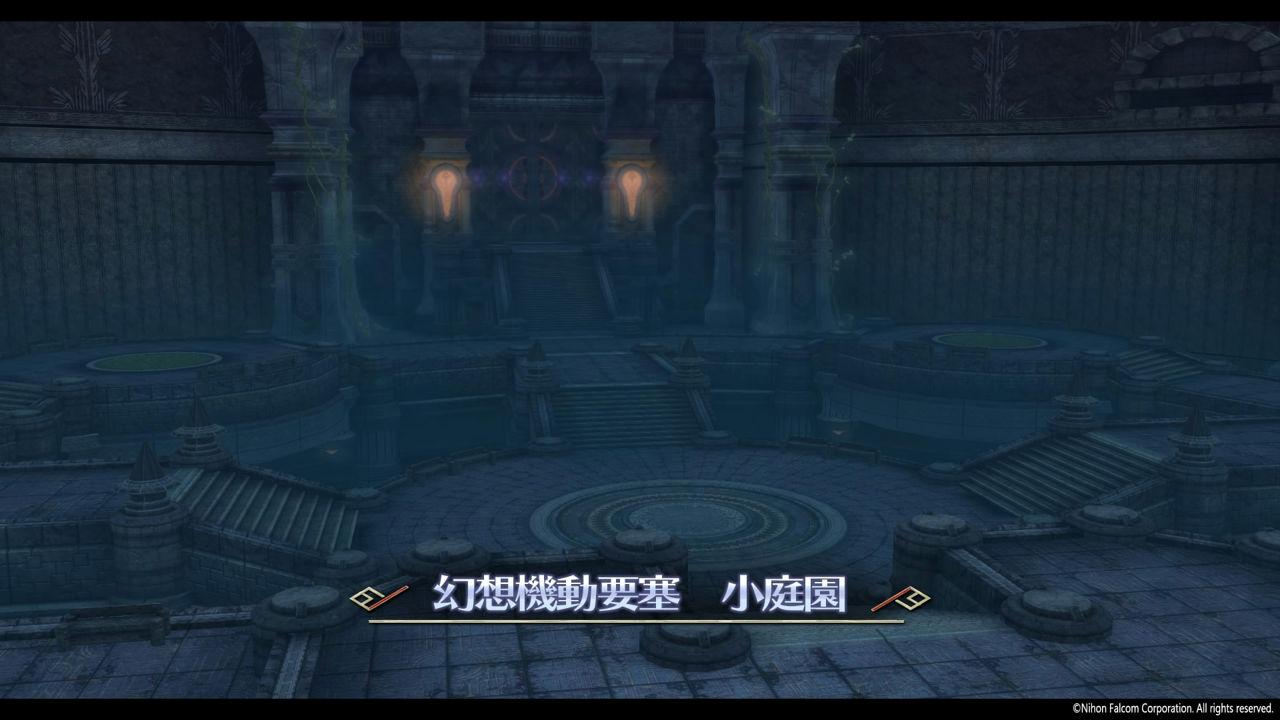 英雄伝説 閃の軌跡IV -THE END OF SAGA-_19-7