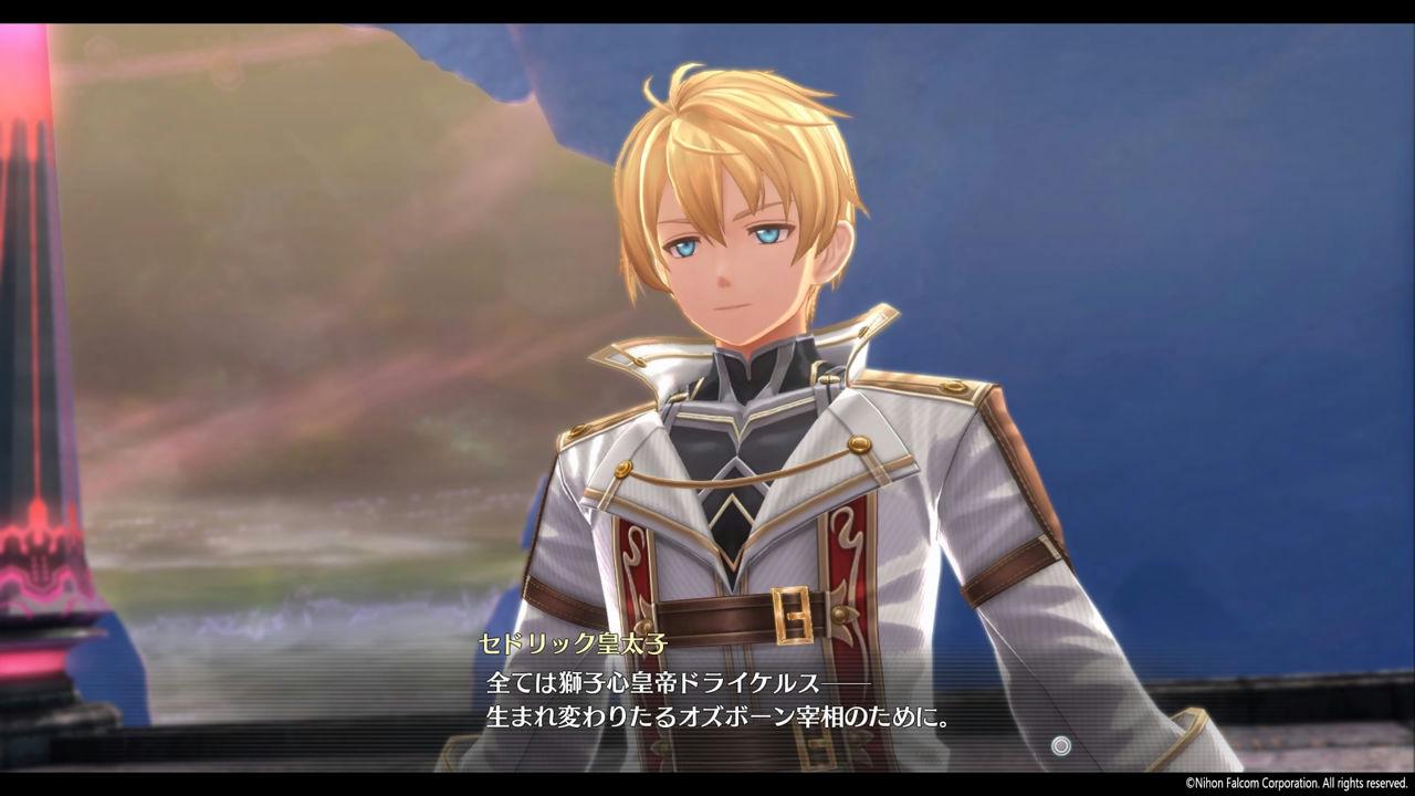 英雄伝説 閃の軌跡IV -THE END OF SAGA-_19-10