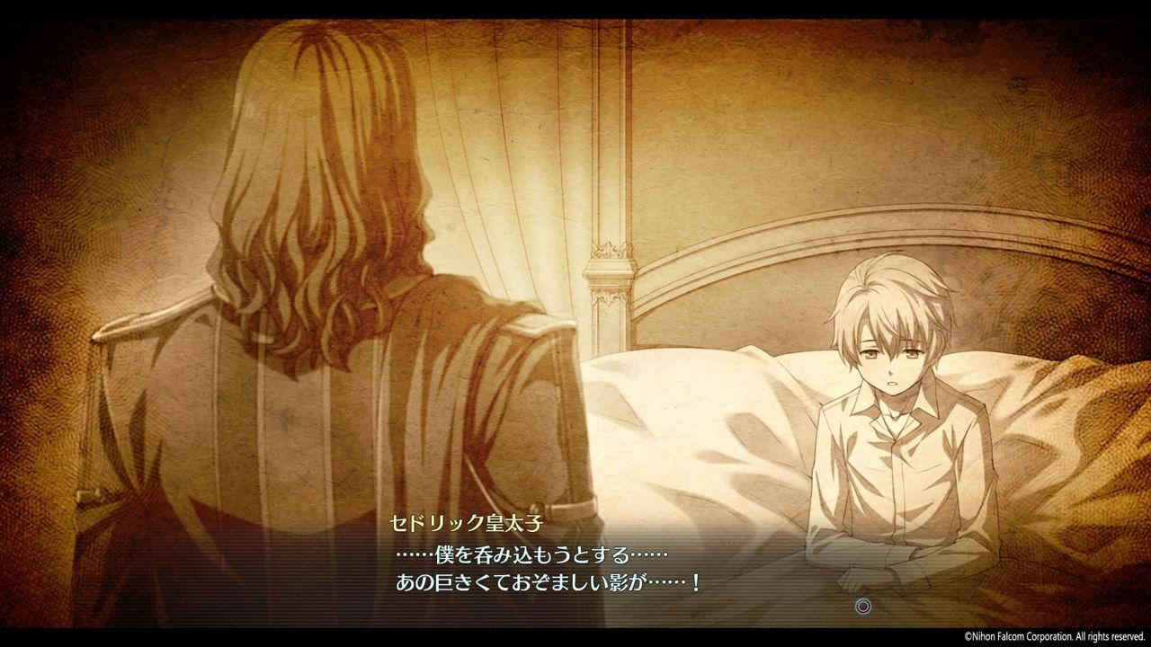 英雄伝説 閃の軌跡IV -THE END OF SAGA-_19-12