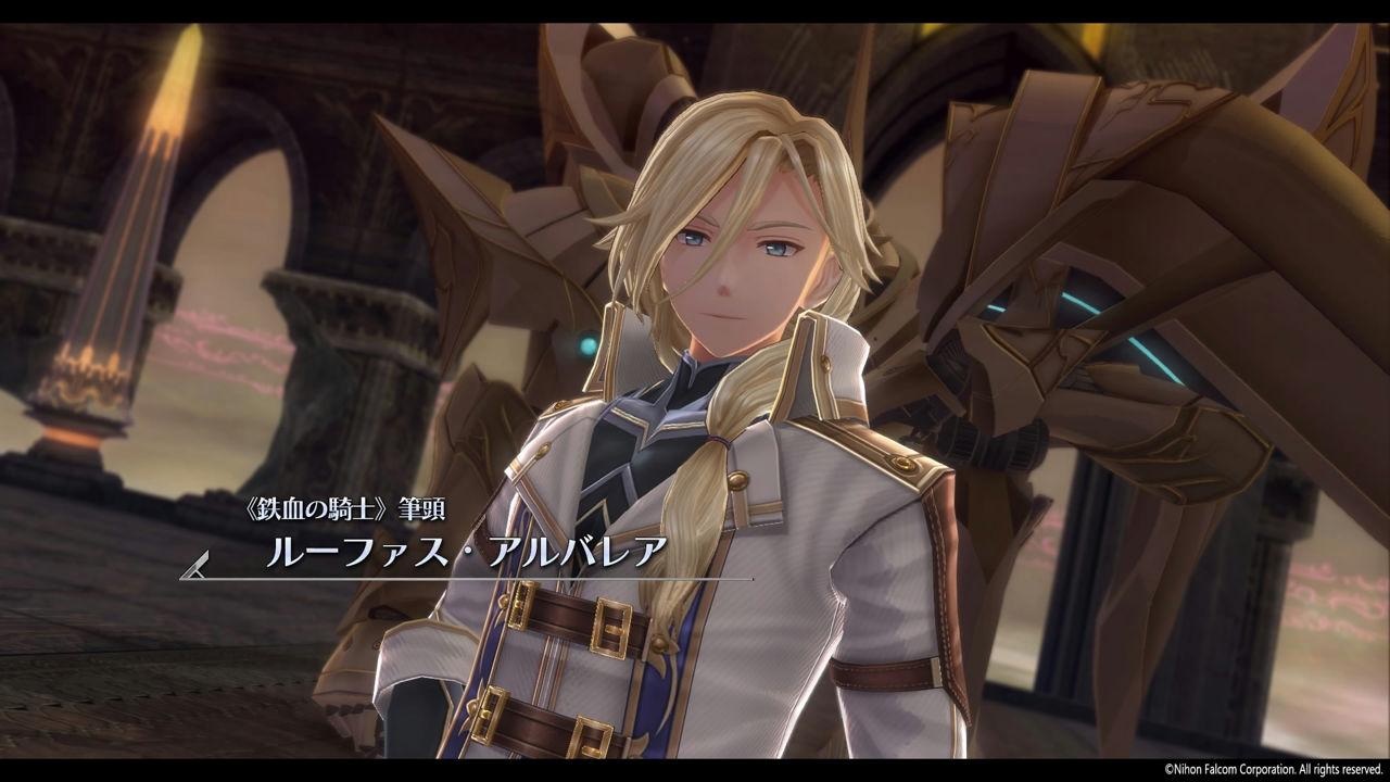 英雄伝説 閃の軌跡IV -THE END OF SAGA-_20-4