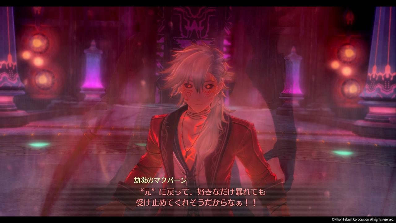英雄伝説 閃の軌跡IV -THE END OF SAGA-_20-14