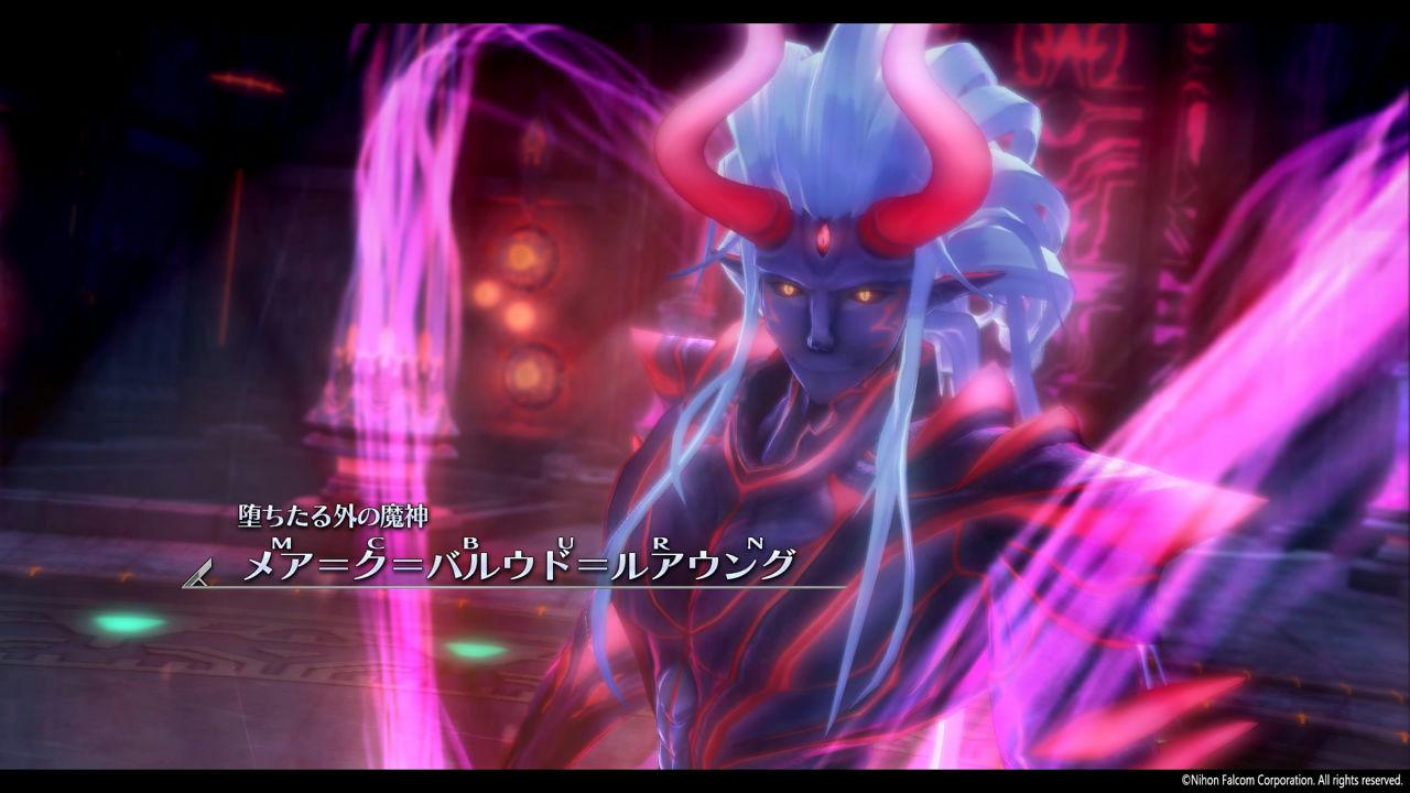 英雄伝説 閃の軌跡IV -THE END OF SAGA-_20-15