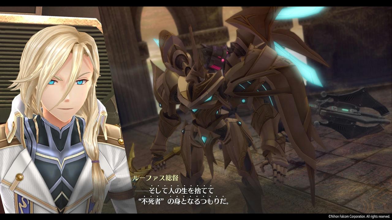 英雄伝説 閃の軌跡IV -THE END OF SAGA-_20-9