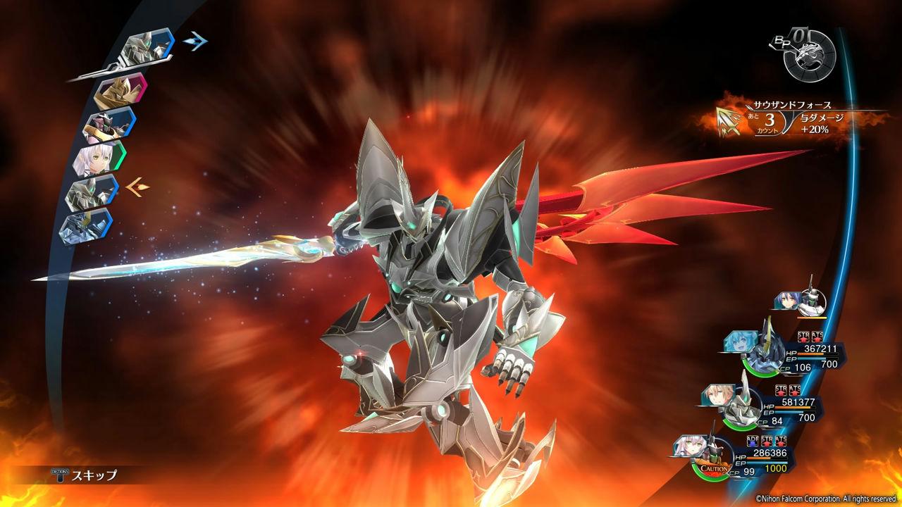 英雄伝説 閃の軌跡IV -THE END OF SAGA-_20-10