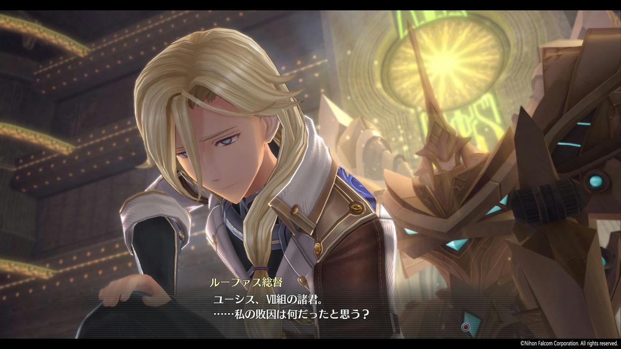 英雄伝説 閃の軌跡IV -THE END OF SAGA-_20-11