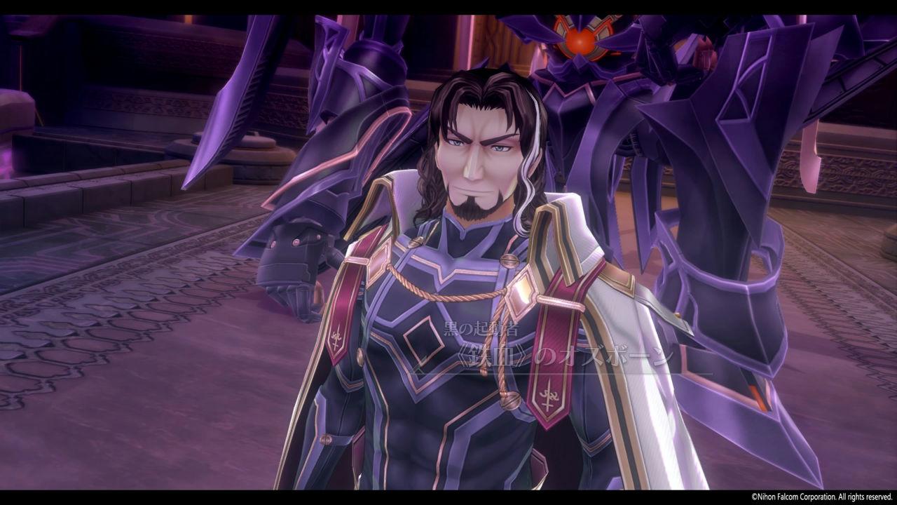 英雄伝説 閃の軌跡IV -THE END OF SAGA-_21-3
