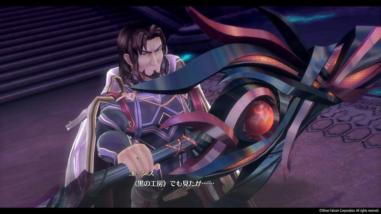 英雄伝説 閃の軌跡IV -THE END OF SAGA-_21-5