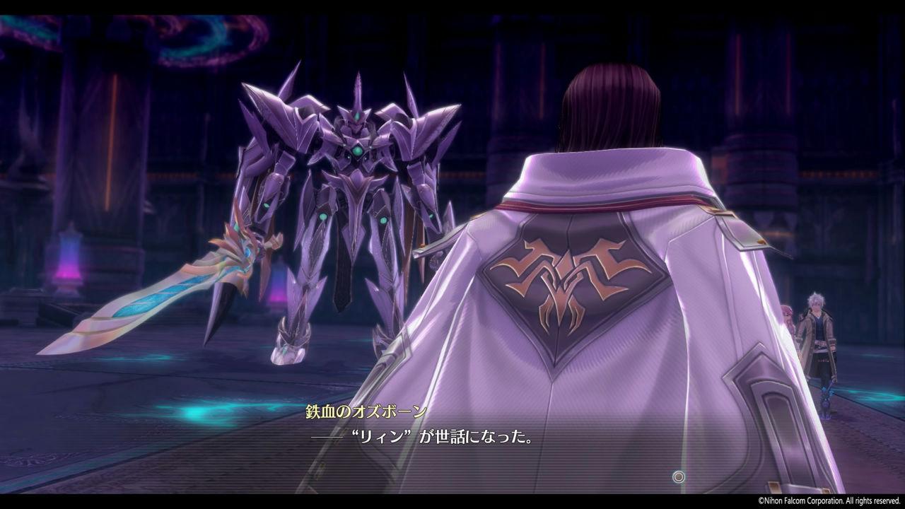 英雄伝説 閃の軌跡IV -THE END OF SAGA-_21-4