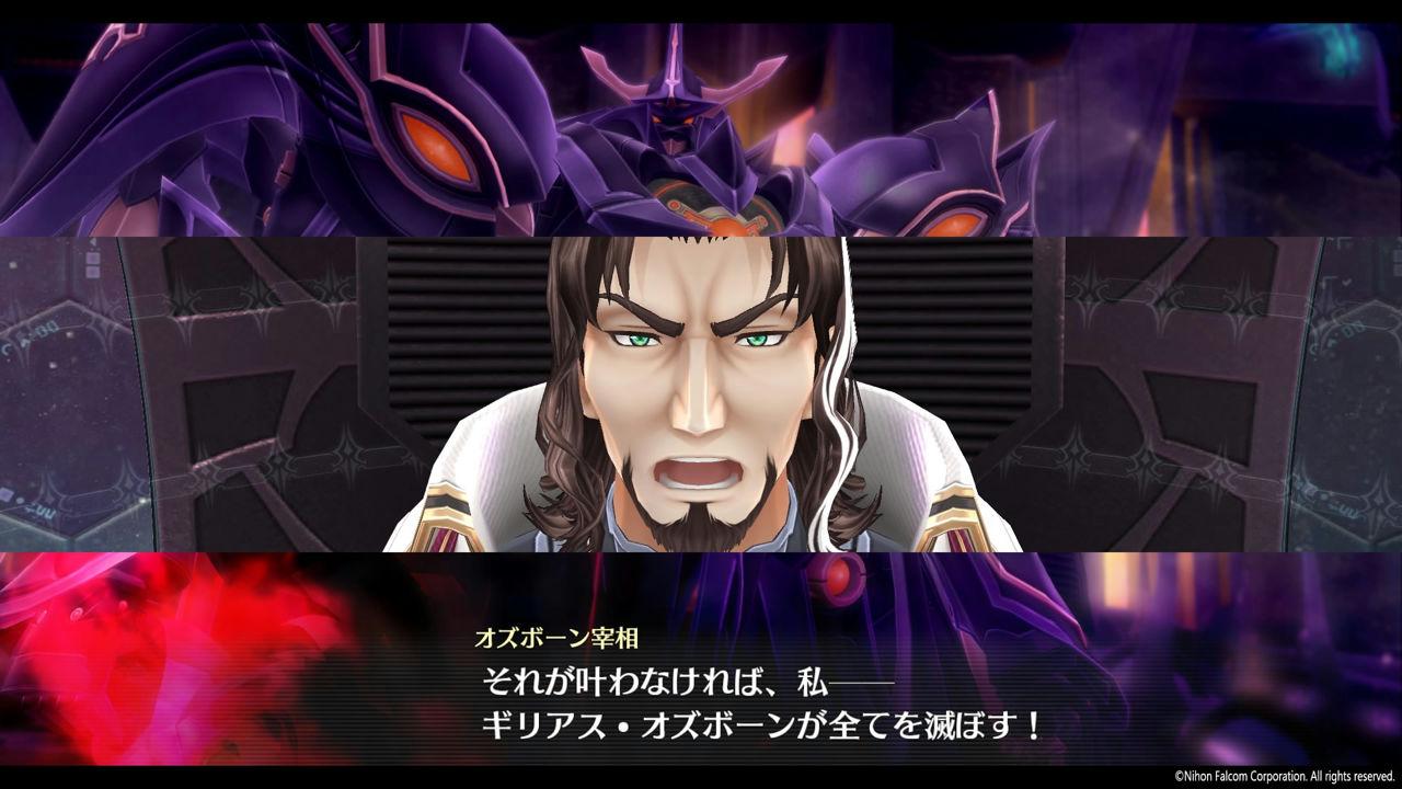 英雄伝説 閃の軌跡IV -THE END OF SAGA-_21-8