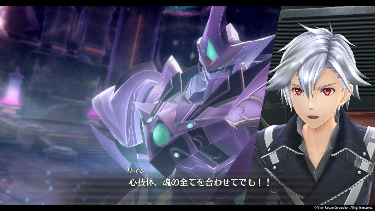 英雄伝説 閃の軌跡IV -THE END OF SAGA-_21-9