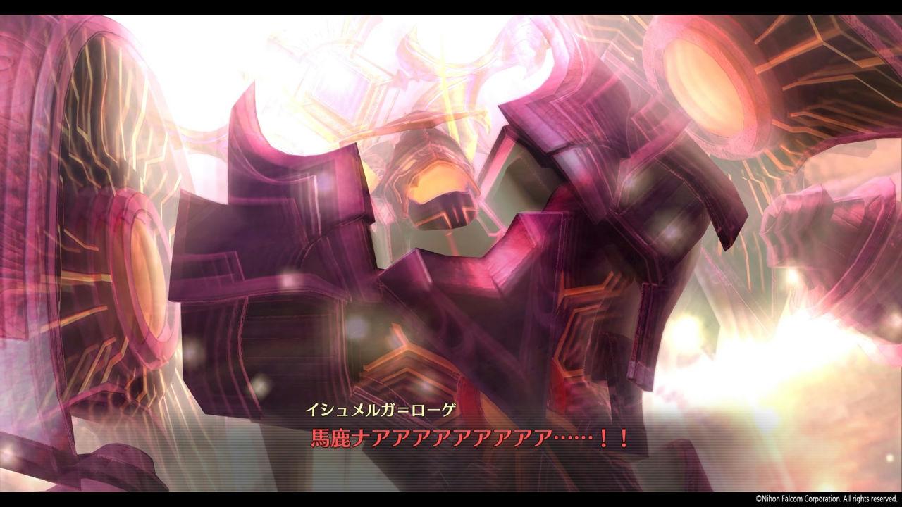 英雄伝説 閃の軌跡IV -THE END OF SAGA-_21-21
