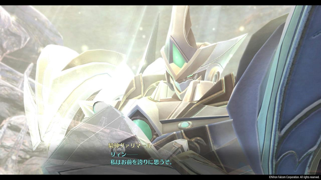 英雄伝説 閃の軌跡IV -THE END OF SAGA-_21-28