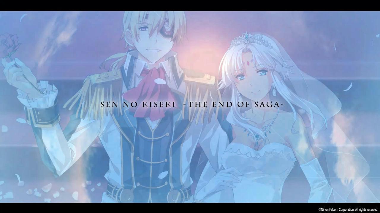 英雄伝説 閃の軌跡IV -THE END OF SAGA-_21-33