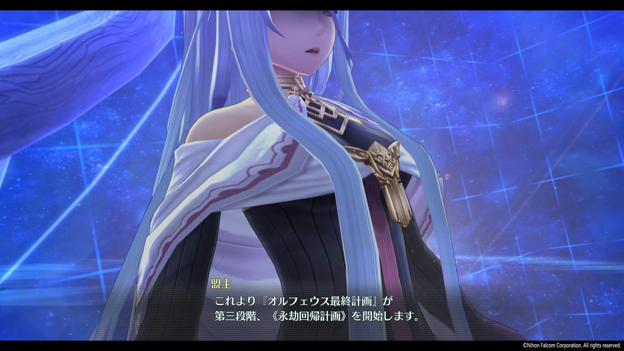 英雄伝説 閃の軌跡IV -THE END OF SAGA-_21-35