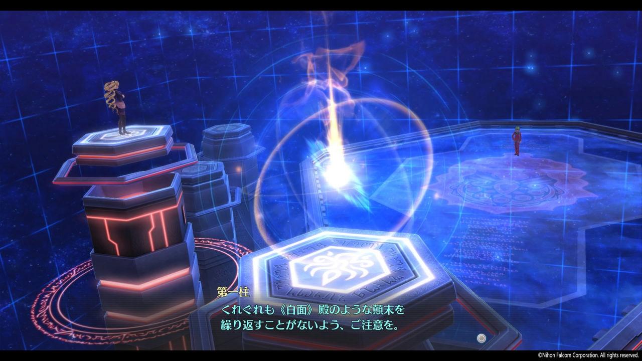 英雄伝説 閃の軌跡IV -THE END OF SAGA-_21-36