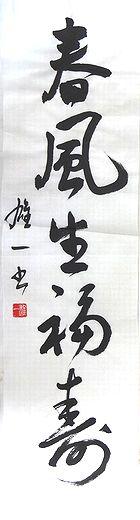 2019-0510-004.jpg