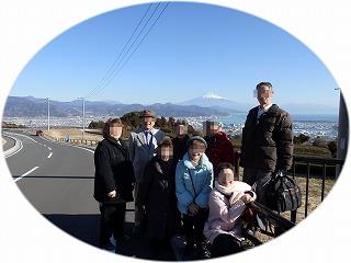静岡 富士