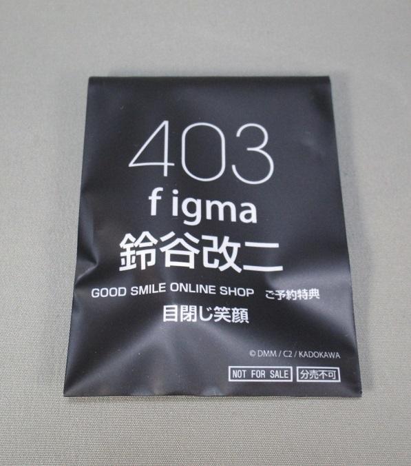 figma 鈴谷改二 (14)