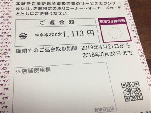 20190520-001.jpg