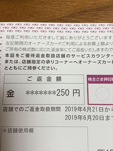 20190520-003.jpg