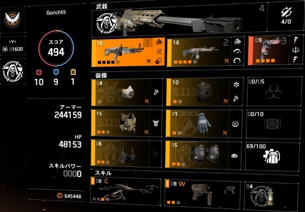 Tom Clancys The Division 2019-04-18_16-17-09