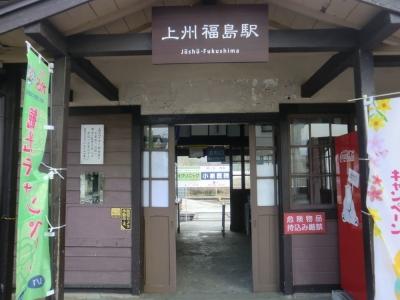 190421Gunma 上州福島02