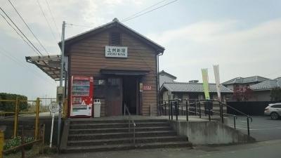 190421Gunma 上州新屋01