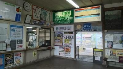 190421Gunma 下仁田04