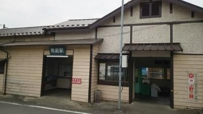 190421Gunma 馬庭01