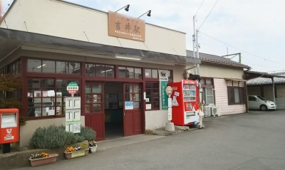 190421Gunma 吉井01