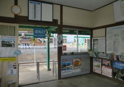 190421Gunma 山名01