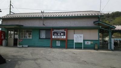 190421Gunma 山名06