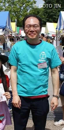 上野の森親子ブックフェスタ2019