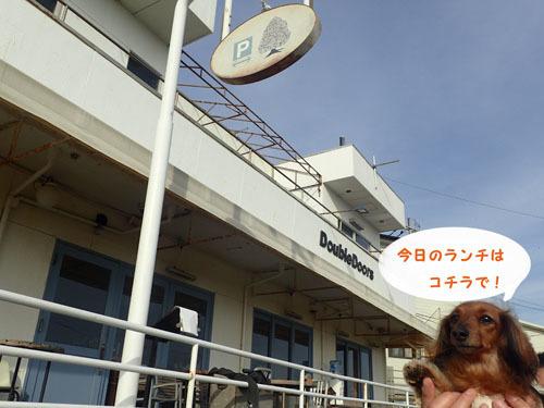 morinoakari10.jpg