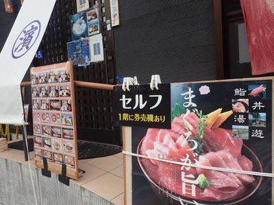 morinoakari78.jpg