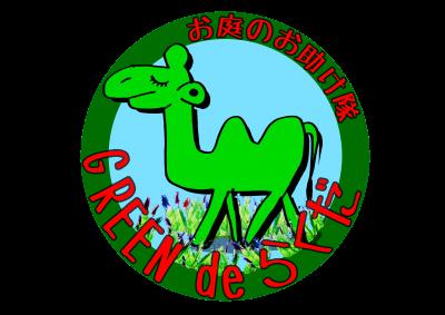 ロゴ_0522_v01