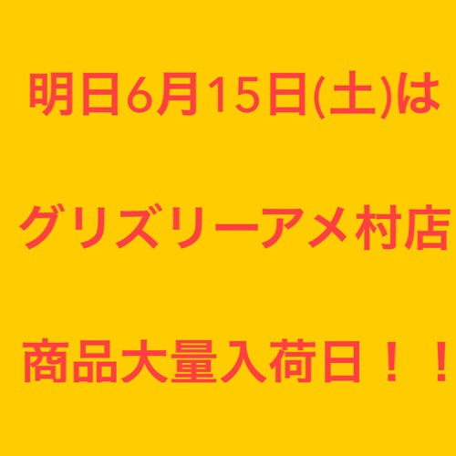 fc2blog_20190614142830dde.jpg