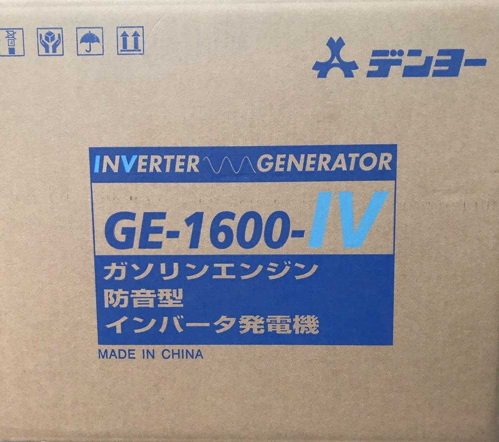 ポータブルGE-1600SS-IV