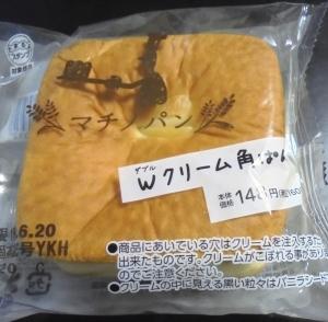 マチノカフェ角ぱん