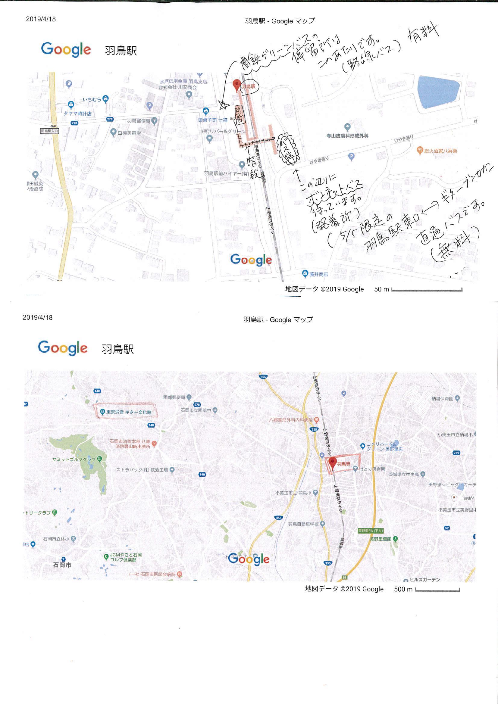 MX-2310F_20190418_214944_001.jpg