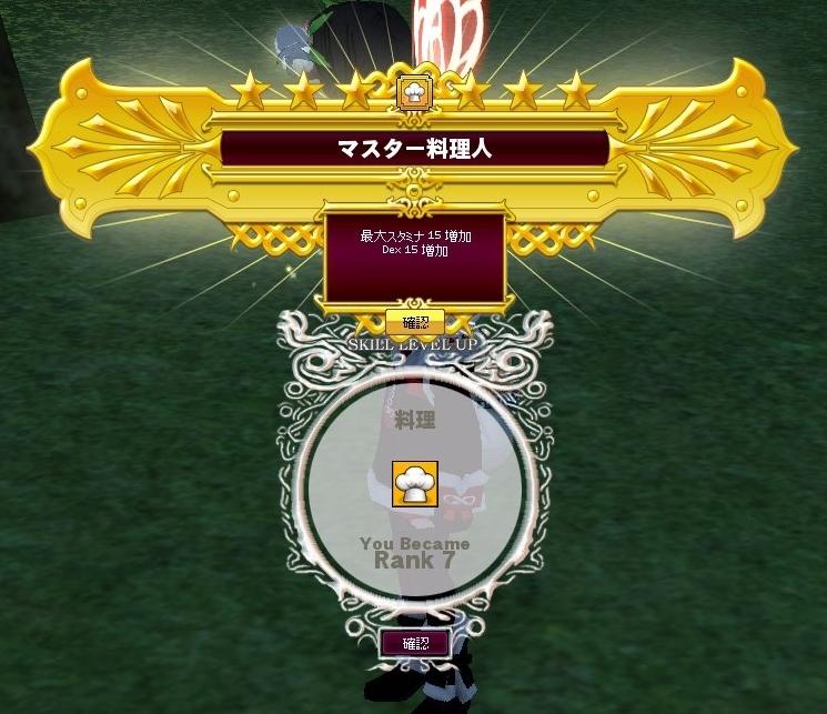 mabinogi_2019_06_13_001.jpg
