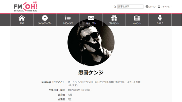 20190401_blog_004.jpg